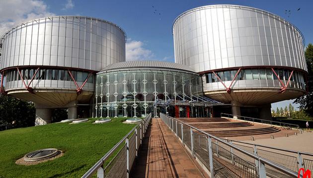 L'Ukraine est le troisième pays en nombre de requêtes déposées devant la CEDH