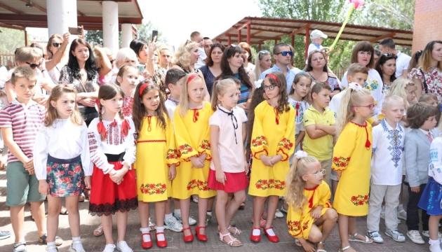 Українська школа «Дивосвіт» в Іспанії запрошує на Свято Першого дзвоника