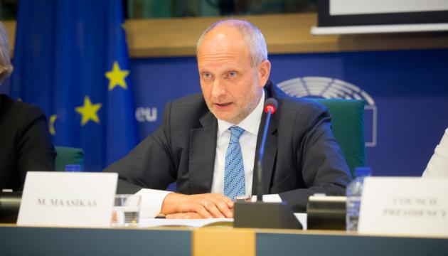 EU ready to help Ukraine reform its judicial system
