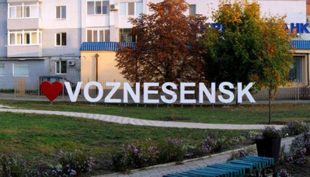 У Вознесенську пройде перший фестиваль громад Миколаївщини