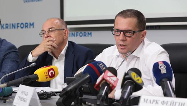 Сущенко сподівається на зустріч із Зеленським