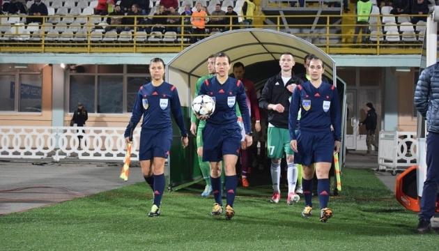 Українки судитимуть матч 1/16 фіналу жіночої Ліги чемпіонів УЄФА