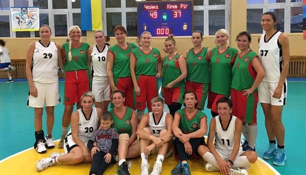 В XI Кубку Лизогуба взяли участь 4 баскетбольні команди міст України