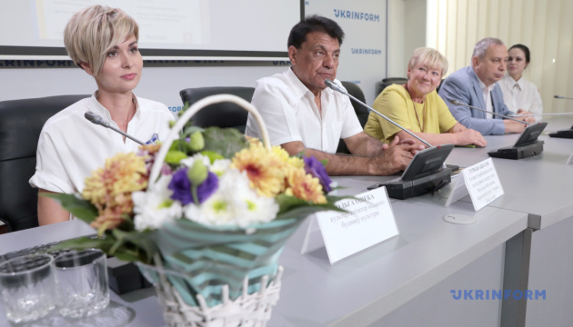 «Город мира объединяет друзей». Фестиваль этнических культур в Миргороде