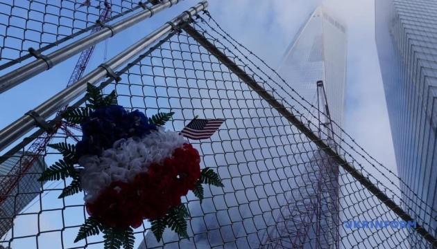У Нью-Йорку вшановують пам`ять жертв теракту 11 вересня