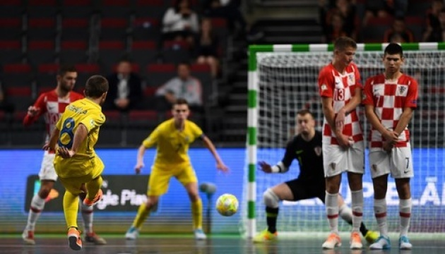 Українські футзалісти програли Хорватії і залишають юнацьке Євро-2019