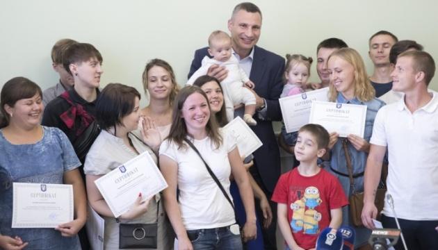 Кличко: У Києві за останні два роки придбали 110 квартир для дітей-сиріт