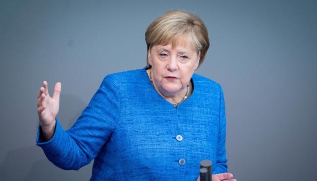 Вакцина для всіх: Меркель закликає «Велику двадцятку» підтримати ВООЗ
