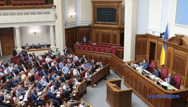 Рада планує ввести процедуру аудиту безпеки доріг