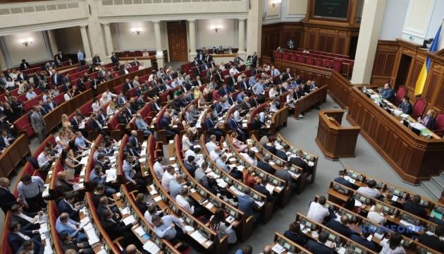 Депутати ВР хвилиною мовчання вшанували загиблих на Донбасі бійців