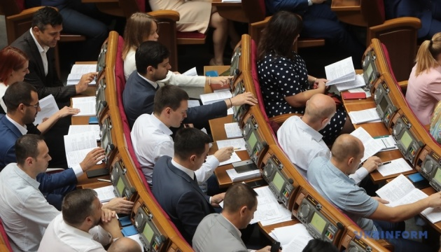 Parliament adopts bill on sources of financing of State Road Fund