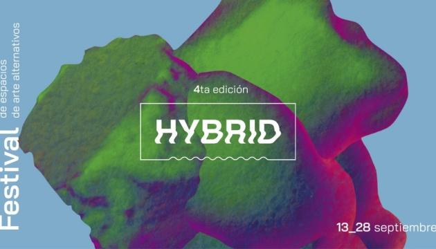 Фестиваль незалежних арт-просторів у Мадриді представить українське мистецтво