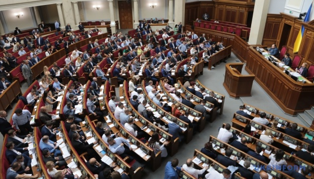Rada adopts law on protection of corruption exposers