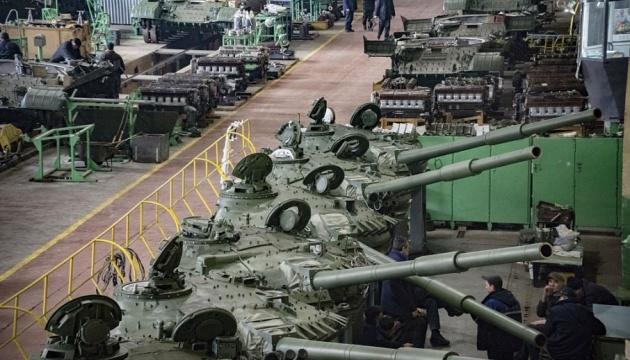 НАБУ повідомило про підозру екскерівнику Львівського бронетанкового