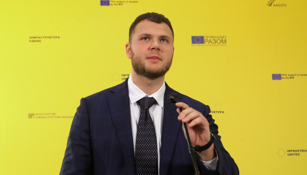 Мінінфраструктури планує повернути собі контроль над Укрзалізницею