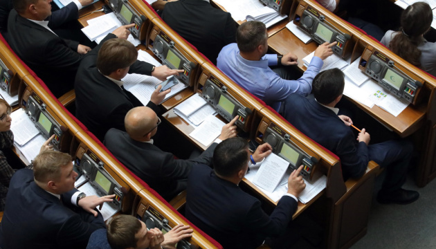 Ukrainian parliament backs checks on recipients of pensions and subsidies