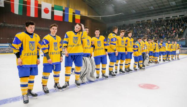 У Києві відбулася презентація молодіжного чемпіонату світу-2020 з хокею
