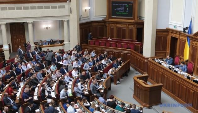 КВУ назвав депутатів, які не внесли до Ради жодного законопроєкту за сто днів