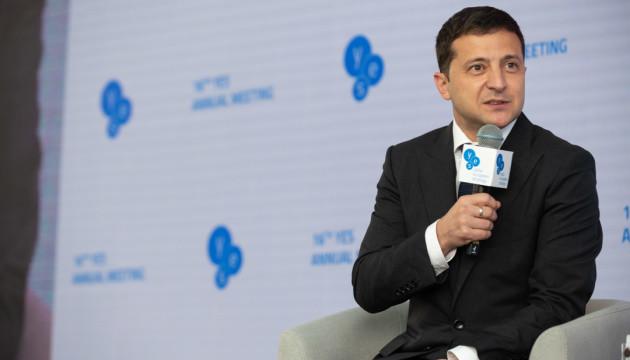 Зеленський сказав, що потрібно Україні для щастя