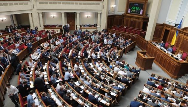 最高会議、中央選挙管理委員会の全委員を解任