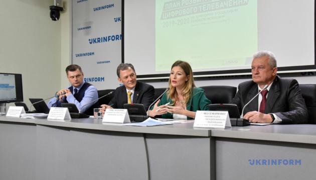 Расширение украинского телевизионного вещания на неподконтрольных правительству территориях и в районах, граничащих с ними