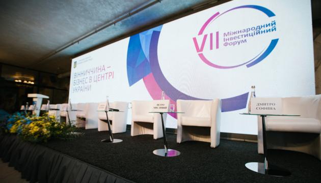 """Акцент на ІТ та """"зеленій"""" енергетиці: у Вінниці стартував міжнародний інвестфорум"""