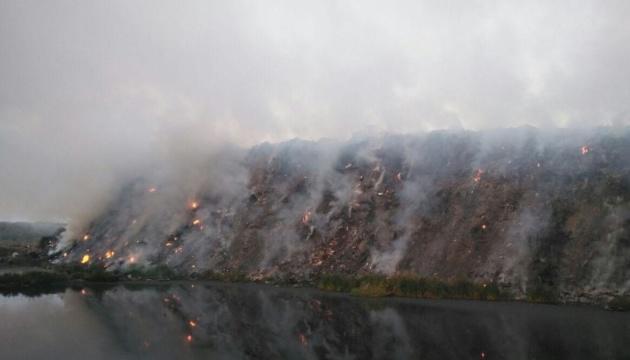 Звалище у Чернігові підпалили — мер