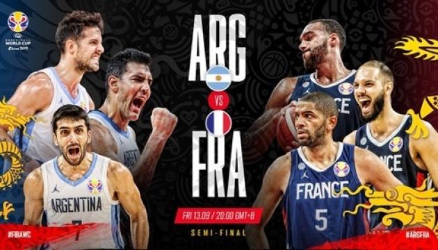 Аргентинці стали другими фіналістами чемпіонату світу з баскетболу