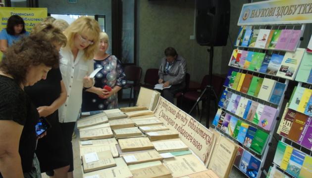 В Сумах во второй раз провели масштабный книжный форум