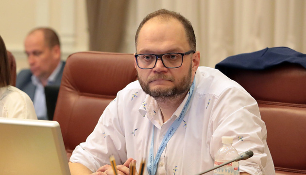 Бородянський розповість на Kyiv Media Week про злиття трьох міністерств