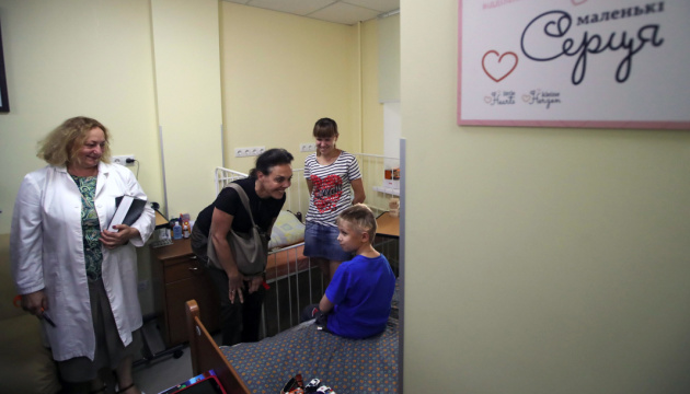 У Києві відкрили перший дитячий паліативний стаціонар