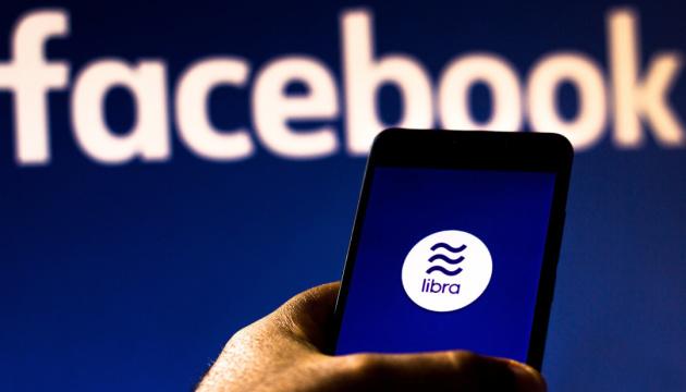 Франция хочет заблокировать криптовалюту Libra в Европе