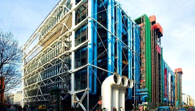 У Центрі Помпіду у Парижі відвідувач порізав картину художника-концептуаліста