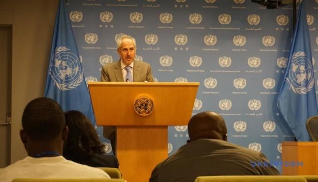 ООН закликала країни до співпраці щодо розслідування трагедії MH17