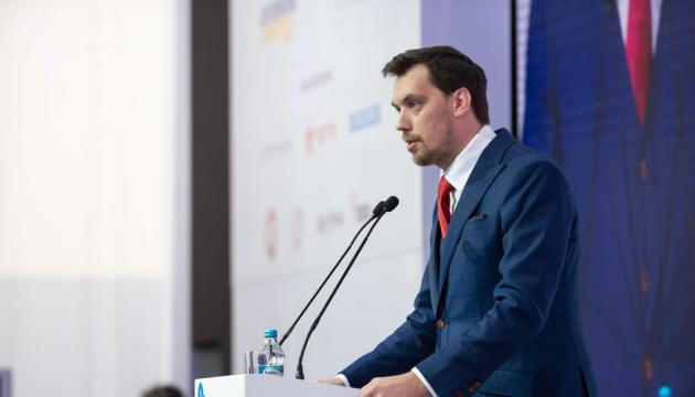 Goncharuk: Rusia es un agresor, pero tenemos pensar en cómo convivir con ella