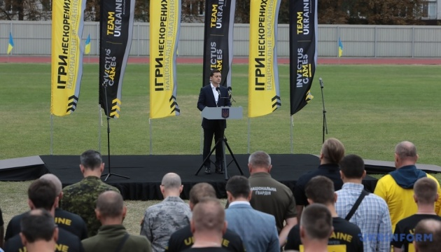 President opens national selection for Invictus Games. Photos, Video
