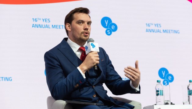Ukraine wants to unite waterways from the Black Sea to the Baltic Sea