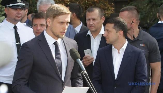 Зеленський представив нового голову Дніпропетровської ОДА