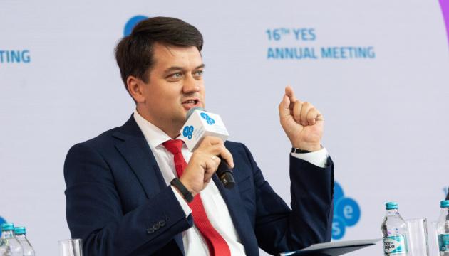 Вопрос обновления Конституционного Суда в Раде не поднимается - Разумков