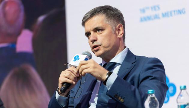 """Пристайко объяснил """"смягчения"""" России к Украине действием санкций"""