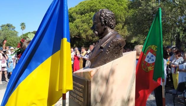 shevchenko_portugal