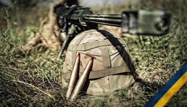 Стало відомо ім'я бійця, що загинув на Донбасі
