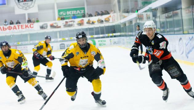 «Кременчук» і «Крижані Вовки» стартували в УХЛ з перемог