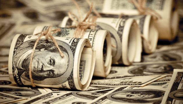 IBRD to provide Ukraine with $350 million loan for economic recovery