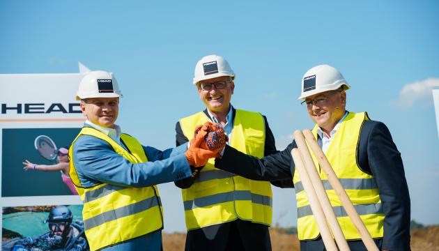 У Вінниці збудують найбільший в світі завод австрійської компанії  HЕАD