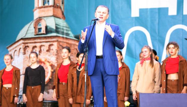 Вінниця відсвяткувала День міста