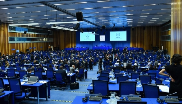 В Вене началась Генеральная конференция МАГАТЭ