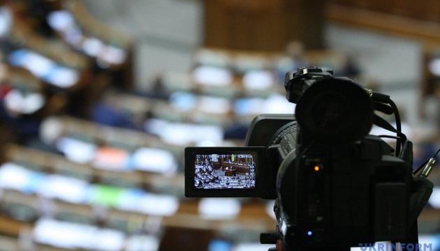 Разумков відкрив Раду, в залі - 304 депутати