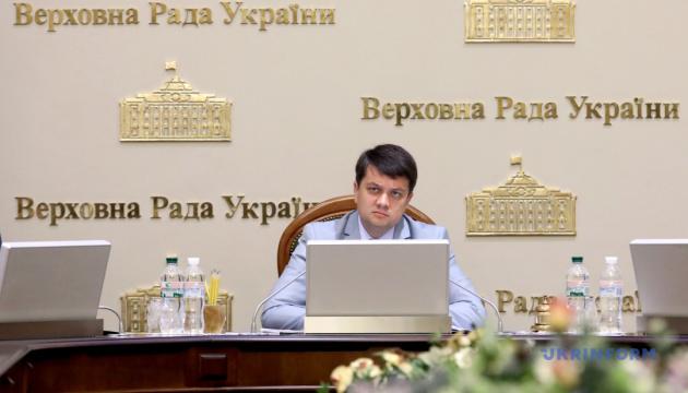 Разумков обіцяє новий Виборчий кодекс з відкритими списками
