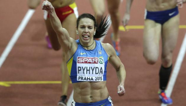 Легкоатлетку Наталію Пигиду нагородили орденом княгині Ольги